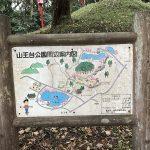 東金市が一望、水平線も感じることができる山王台公園です。
