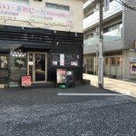 小田急相模原駅のすぐ近くのハンバーグとステーキのお店、グリルKENGOでランチ!