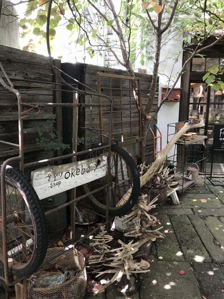 熊澤酒造の雑貨屋さん