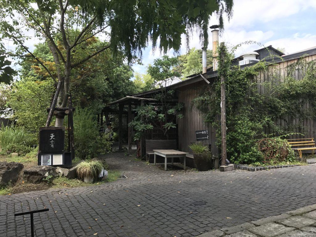 熊澤酒造のレストラン