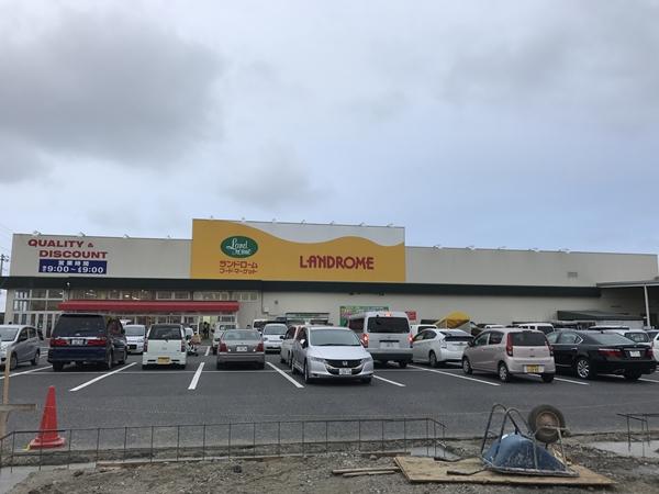 ランドロームフードマーケット