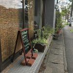 東金の「CafeRefuge(カフェリフュージュ)」でランチ!