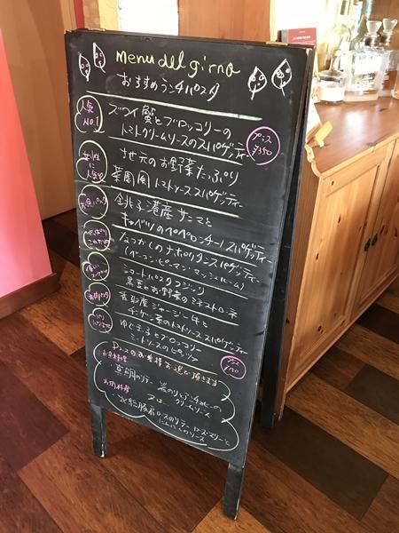 東金市内のイタリア料理TAKAMORI(タカモリ)