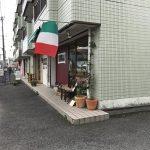 東金市内のイタリア料理TAKAMORI(タカモリ)でランチ!