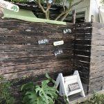 ガレージハウスの近所に見つけたハワイを感じられるカフェポフでティータイム!