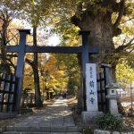 前山寺で、予約済のくるみおはぎをいただきます!