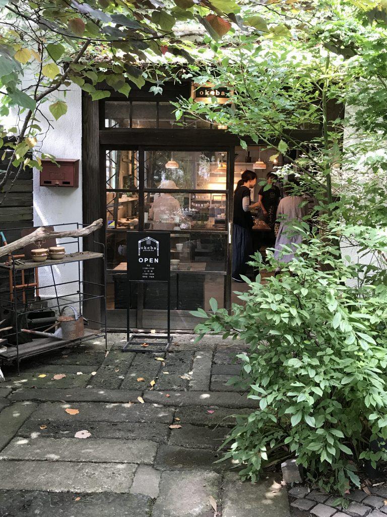 湘南最後の蔵元である熊澤酒造