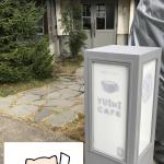 YUSHI CAFE (ユーシカフェ)で天保堂珈琲をいただき、まったり。。